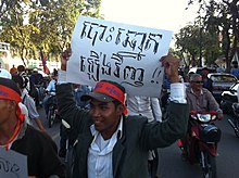 Cambodia National Rescue Party supporters VOA.jpg