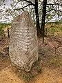 Camp Westerbork (46880057875).jpg