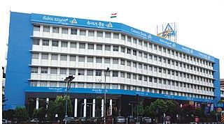 Canara Bank Indian public sector bank