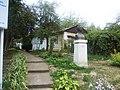 Casa memorială Otilia Cazimir.JPG