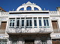Casa modernista - Paseo Andrade, 14 - Alcañiz.jpg