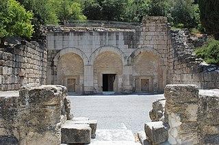 Beit Shearim necropolis The Jewish necropolis at Beit Shearim