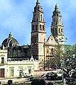 Catedral de Campeche.jpg