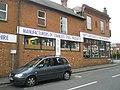 Catering shop in Birchett Road - geograph.org.uk - 996450.jpg