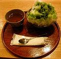 CdazziAkafukuKoori1.jpg