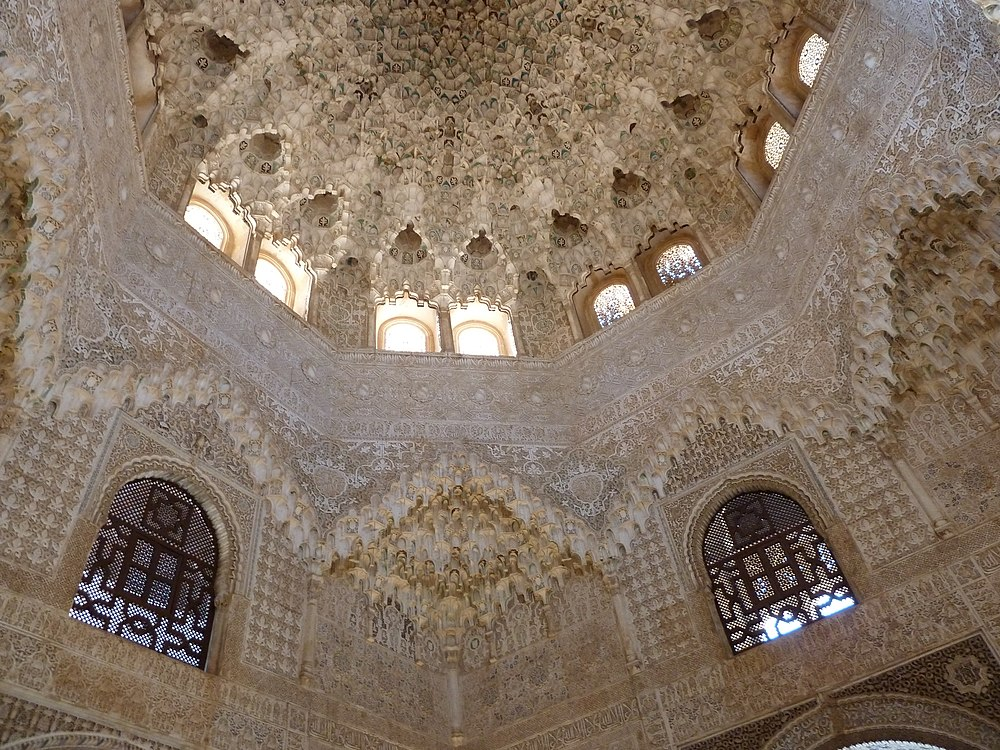 Ceiling in Alhambra.JPG
