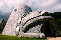 Cemi Museum in Barrio Coabey, Jayuya.jpg
