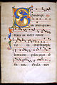 Cenni di Francesco di Ser Cenni - Initial S with Peter Receiving the Keys from Christ - Walters W1534V - Open Reverse.jpg