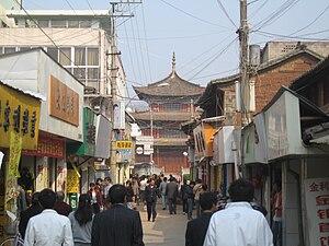 Tonghai County - Central Tonghai