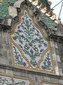 Ceramic tiles. Front of the main dome of the Budapest Museum of Applied Arts. DSCN3642.jpg