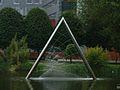 Chancellors Lake - Lakeside water feature - Aston University (3811950067).jpg