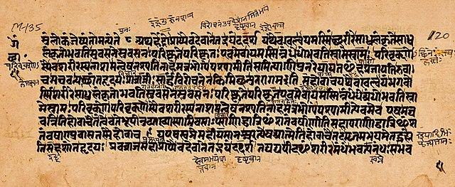 File Chandogya Upanishad Sample Iii Samaveda Sanskrit Devanagari
