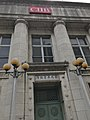 Chang Hwa Bank Headquarters and Museum-connielove999-25.jpg