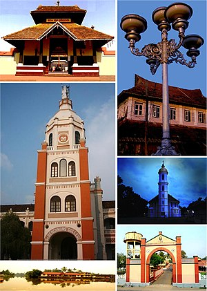 Changanassery - Top left:Vazhappally Maha Siva Temple, Top right:Anchu Vilaku Lamps, Middle left:Saint Berchmans College, Middle right:Saint Mary's Metropolitan Cathedral, Bottom left:Vandipetta Boat Jetty, Bottom right:Main gate in Nair Service Society Headquarters