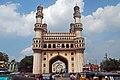 Char Minar 1.jpg