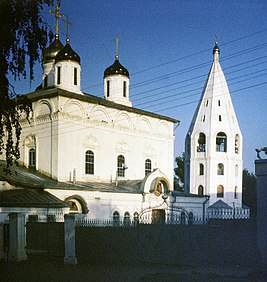 Cheboksary Cathedral of the Blessed Virgin Presentation.jpg