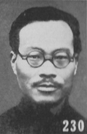 Chen Mingshu - Image: Chen Mingxu