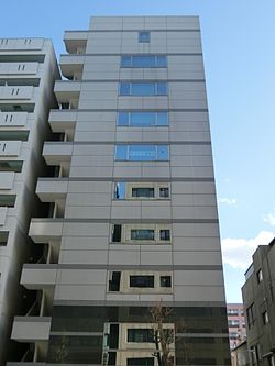 Chikuma Shobo Head Office.JPG