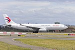 China Eastern Airlines (B-6537) Airbus A330-243 departing Sydney Airport.jpg