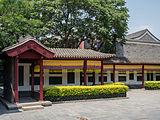 China Tianjin 5227638.jpg