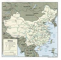 Illegal drug trade in China - Wikipedia