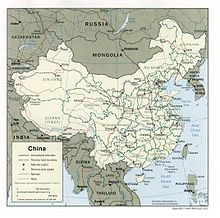 Outline Of China Wikipedia