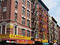 Chinatown, NYC (2014) - 13.JPG
