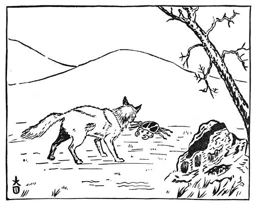 Chinese fables 141 The proud fox and the crab
