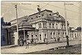 Chisinau Teatrul National postcard.jpg