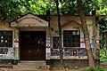 Chittagong University Sub Post Office (01).jpg