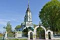 Church - panoramio (155).jpg