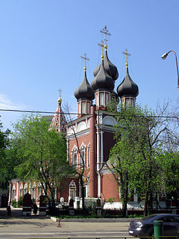 Church of the Deposition of the Robe in Donskaya 10.jpg