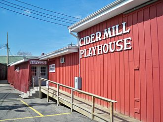 Cider Mill Playhouse - Front entrance to theatre