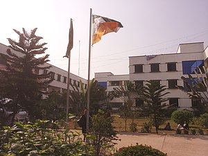 City University, Bangladesh - City University Campus at Birulia in Savar.