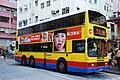 Citybus Dennis Dragon 10.3m.JPG