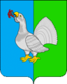 Coat of Arms Pavino (Kostroma oblast).png
