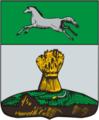 Coat of Arms of Kolyvan (Novosibirsk oblast) (1846).png
