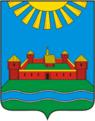 Coat of Arms of Krasnogorodsky rayon (Pskov oblast).png