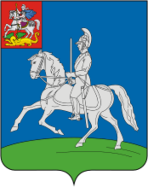 Kubinka - Image: Coat of Arms of Kubinka