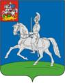 Coat of Arms of Kubinka.png