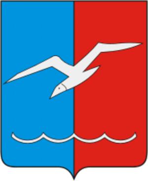 Lobnya - Image: Coat of Arms of Lobnya (Moscow oblast)