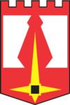 Герб времён СССР