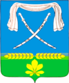 Coat of arms of Novopokrovskaya.png