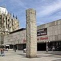 Columne pro Caelo - Heinz Mack.jpg