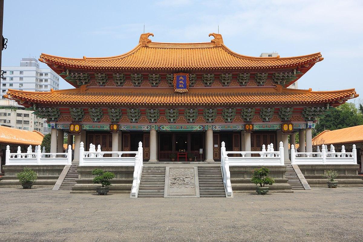 Taichung Confucian Temple - Wikipedia