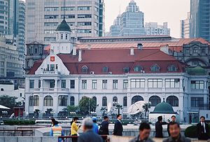 The Bund -  The Russian Consulate