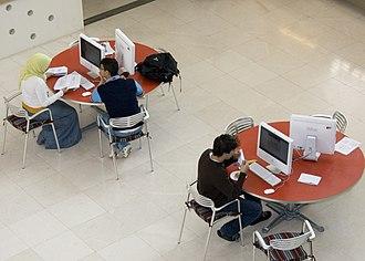 Weill Cornell Medical College in Qatar - Image: Cornell qatar interior