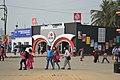 Costa Rica and Rupa Pavilion - 40th International Kolkata Book Fair - Milan Mela Complex - Kolkata 2016-02-02 0348.JPG