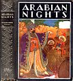 Cover of The Arabian Nights Entertainments (1914).jpg