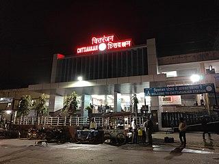 Chittaranjan railway station